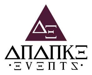 Ananke Events