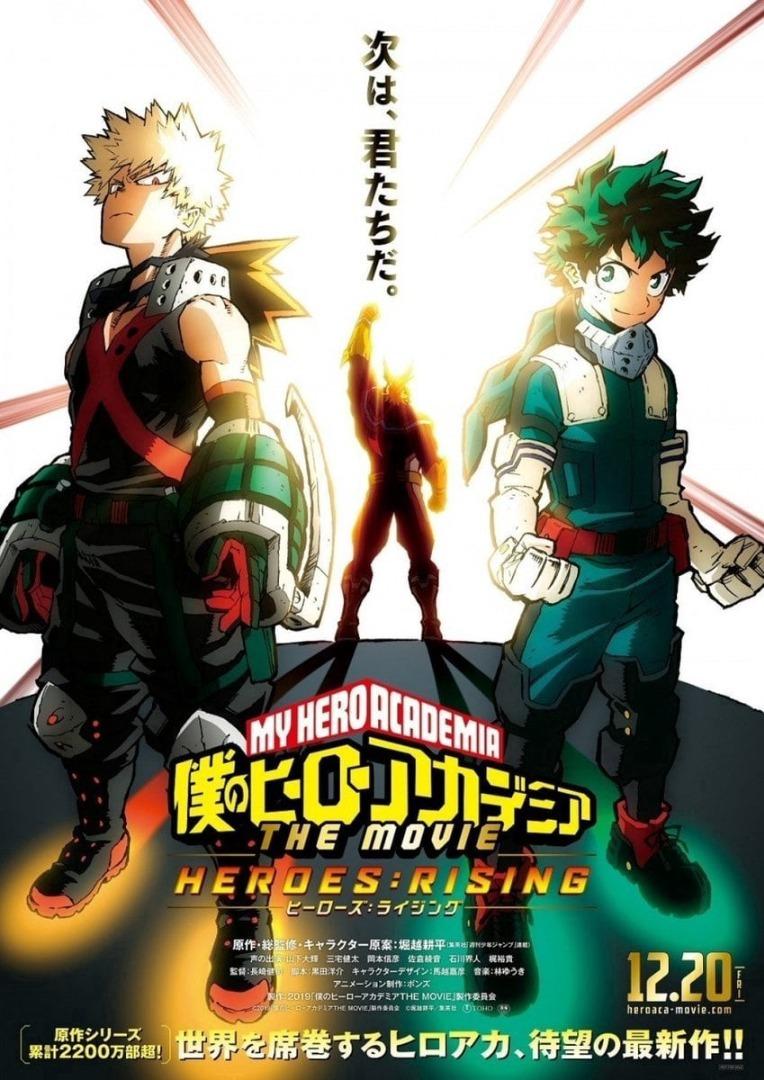 Anime-watch! Hero Academia: Heroes Rising 2020 Online FRee