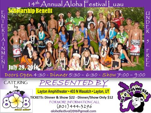 Aloha 2016