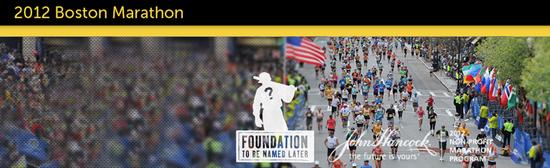 Ftbnl marathon banner