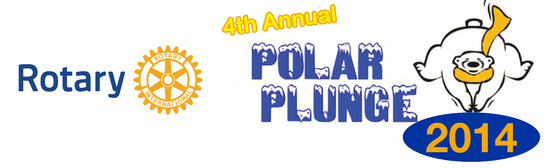 2014 poloar plunge logo for fundraise