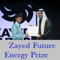 Nominations Open for 2017 Zayed Future Energy Prize!