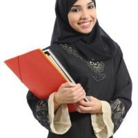 El-Hibri Foundation Grants: Advancing the Inclusion of American Muslim Communities