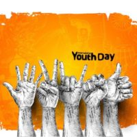 International Youth Day 2018: Latest Grants for Youths and Youth Organizations around the world