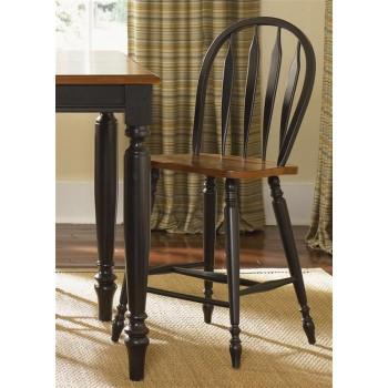 Liberty Furniture Industries Windsor Back Barstool