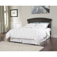 Vachel - Queen/Full Panel Headboard