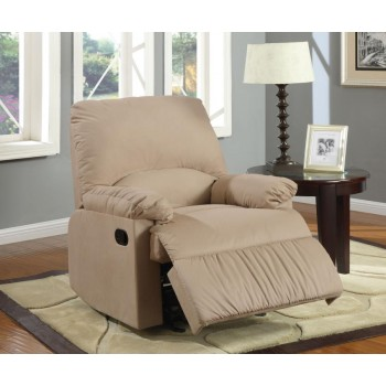LIVING ROOM : GLIDER RECLINERS - GLIDER RECLINER
