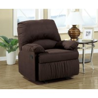 LIVING ROOM : GLIDERS RECLINER - Casual Chocolate Glider Recliner