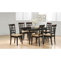 GABRIEL COLLECTION - DINING TABLE