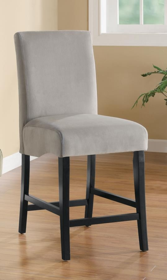 STANTON COLLECTION - Stanton Contemporary Dining Chair (Pack of 2)