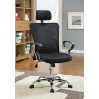 HOME OFFICE : CHAIRS - OFFICE CHAIR