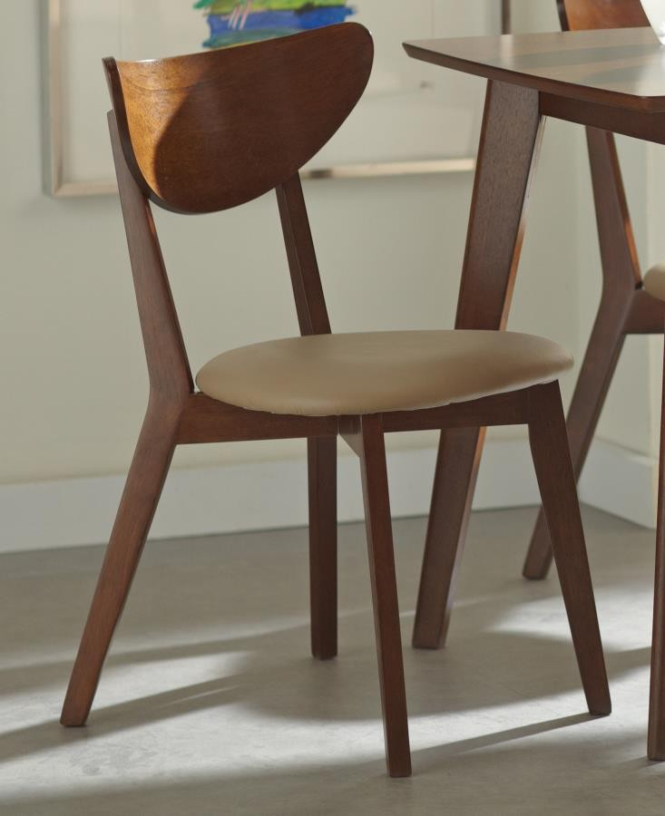 KERSEY COLLECTION - Kersey Retro Chestnut Dining Chair (Pack of 2)