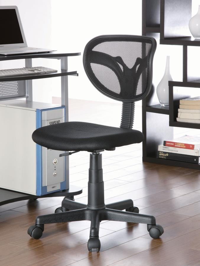Home Office Chairs Black Mesh Office Chair 800055k Home Office Desk Chair Brady Home Furniture