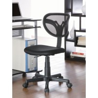 HOME OFFICE : CHAIRS - Black Mesh Office Chair