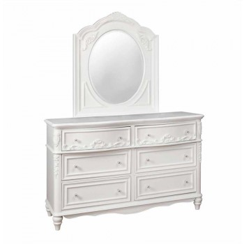 CAROLINE COLLECTION - Caroline White Mirror