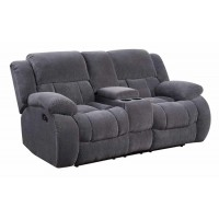 WEISSMAN MOTION COLLECTION - Weissman Grey Reclining Loveseat