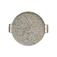 Didina - Cream/Gold Finish - Tray