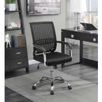 HOME OFFICE : CHAIRS - Contemporary Black Mesh Back Office Chair