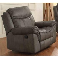 SAWYER MOTION COLLECTION - Sawyer Transitional Taupe Glider Recliner
