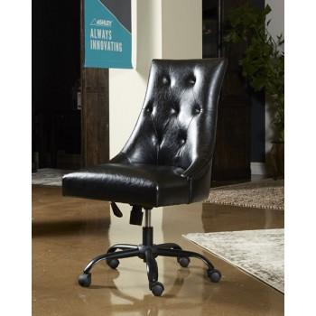 Office Chair Program - Brown - Home Office Swivel Desk Chair