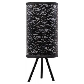 Nettie - Black - Metal Table Lamp (1/CN)