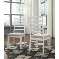 Gardomi - White/Light Brown - Dining UPH Side Chair (2/CN)