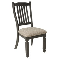 Tyler Creek - Black/Gray - Dining UPH Side Chair (2/CN)