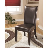 Charrell - Medium Brown Dining UPH Side Chair (Set of 2)