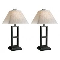 Deidra - Metal Table Lamp (Set of 2)