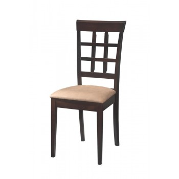 Gabriel Cappuccino Dining Chair (Pack of 2)
