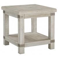 Carynhurst - White - Rectangular End Table