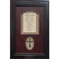 10 Commandments w/ Cross 16 X 24