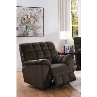 ATMORE MOTION COLLECTION - Atmore Casual Chocolate Motion Glider Recliner