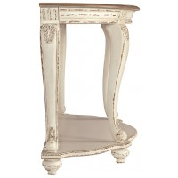Realyn - White/Brown - Sofa Table