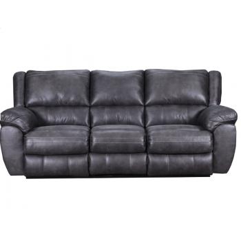 Siloh Granite Double Reclining Sofa
