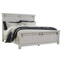 Brashland Cal King Panel Bed