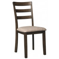 Drewing - Brown - Dining UPH Side Chair (2/CN)