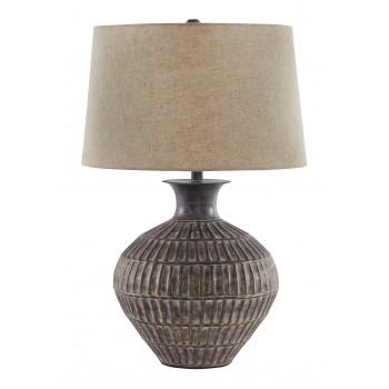 Magan - Metal Table Lamp (1/CN)
