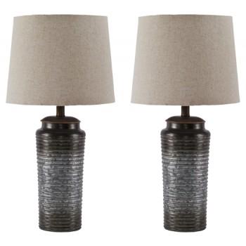 Norbert - Metal Table Lamp (2/CN)