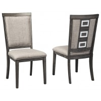 Chadoni - Chadoni Dining Room Chair