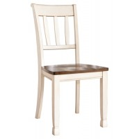 Whitesburg - Dining Room Side Chair (2/CN)
