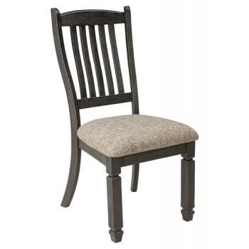 Tyler Creek - Dining UPH Side Chair (2/CN) | D736-01 ...