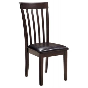 Hammis - Upholstered Side Chair (2/CN)