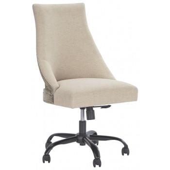 Office Chair Program - Office Chair Program Home Office Desk Chair