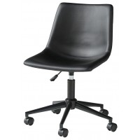 Office Chair Program - Home Office Swivel Desk Chair