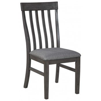 Luvoni - Dining UPH Side Chair (2/CN)