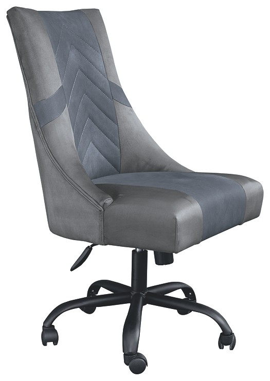 Barolli - Swivel Gaming Chair