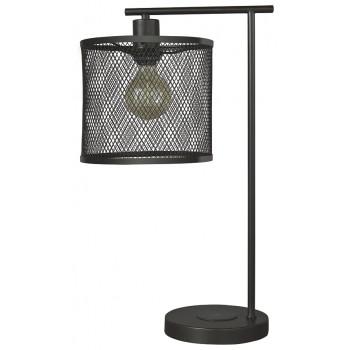 Nolden - Metal Desk Lamp (1/CN)