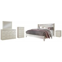 Dreamur - King Panel Bed with Mirrored Dresser, Chest and Nightstand