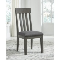 Hallanden - Dining UPH Side Chair (2/CN)
